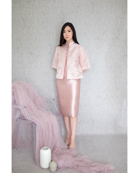 Làng Outer (Pre Order 14 Working Days)